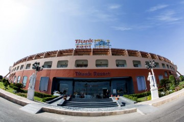 Titanic Resort and Aqua Park, фото 32