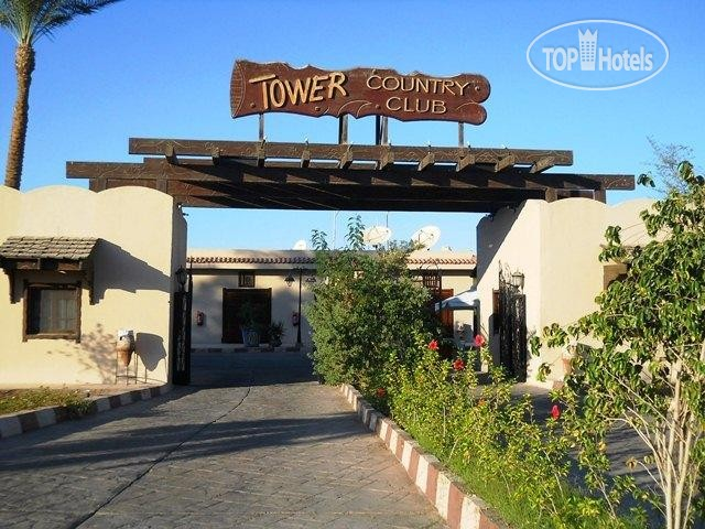 Tower Country Club, фото 8
