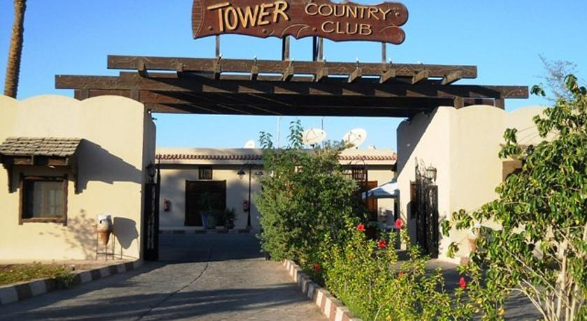 Tower Country Club, фото 3