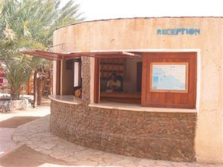 Bedouin Lodge Hotel, фото 13