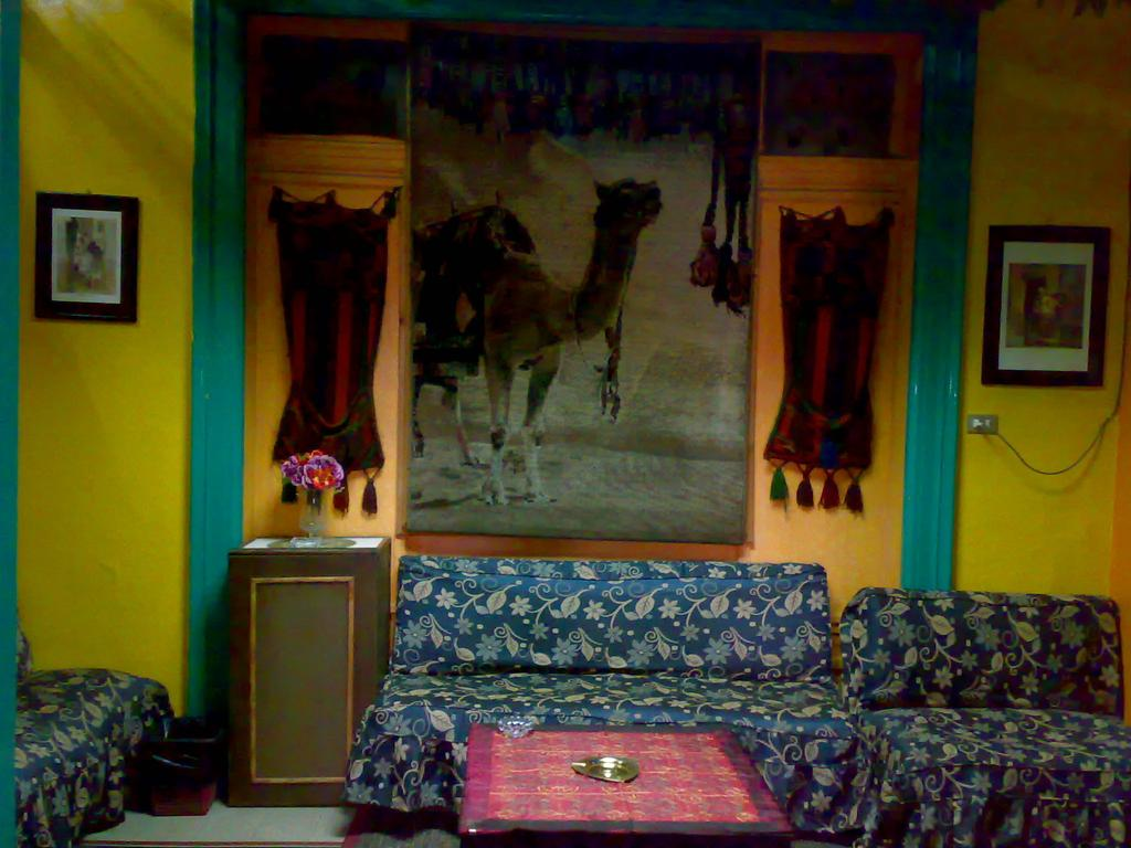 African House Hostel, фото 6