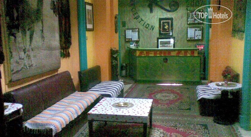 African House Hostel, фото 15