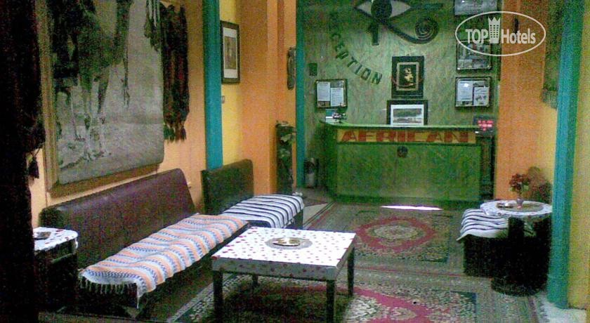 African House Hostel, фото 13