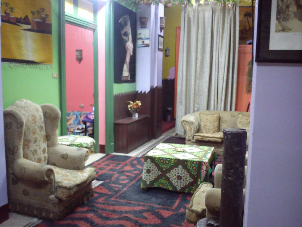 African House Hostel, фото 11