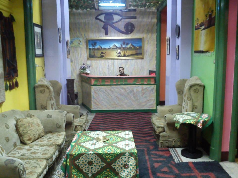 African House Hostel, фото 1