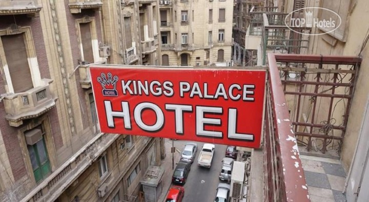 Kings Palace Hotel, фото 1