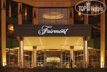 Fairmont Nile City, фото 74